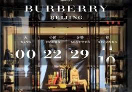 Burberry opening in Beijing