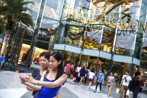 Selfie Siam Paragon